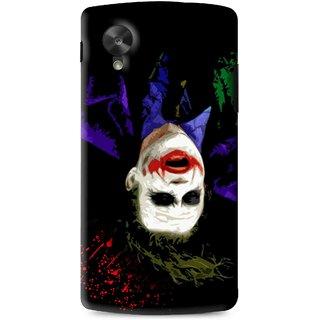 Snooky Printed Hanging Joker Mobile Back Cover For Lg G5 - Multi