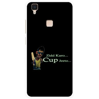 Snooky Printed World cup Jeeto Mobile Back Cover For Vivo V3 - Multi
