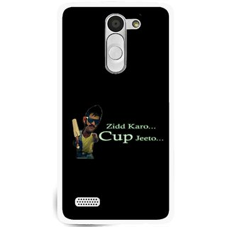 Snooky Printed World cup Jeeto Mobile Back Cover For Lg L Fino - Multi