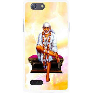 Snooky Printed Sai Baba Mobile Back Cover For Oppo Neo 7 - Yellow