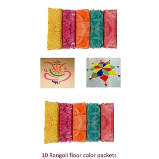 10 packets diwali rangoli floor colors - Color Packets