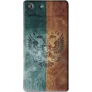 Snooky Printed Eagle Mobile Back Cover For Sony Xperia M5 - Multi