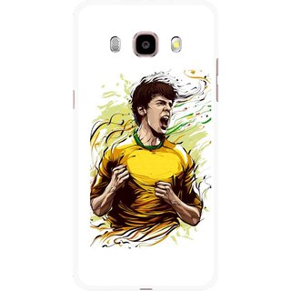 Snooky Printed I Win Mobile Back Cover For Samsung Galaxy J7 (2016) - Multicolour