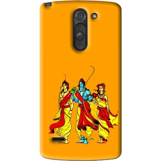 Snooky Printed God Rama Mobile Back Cover For Lg G3 Stylus - Multi