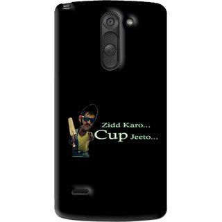 Snooky Printed World cup Jeeto Mobile Back Cover For Lg G3 Stylus - Multi