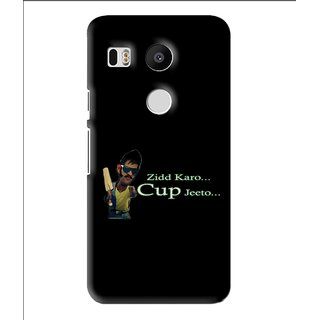 Snooky Printed World cup Jeeto Mobile Back Cover For Lg Google Nexus 5X - Multi