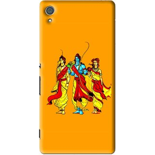 Snooky Printed God Rama Mobile Back Cover For Sony Xperia Z4 - Multi