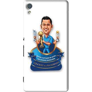 Snooky Printed Cricket Ka Badshah Mobile Back Cover For Sony Xperia Z4 - Multi