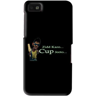 Snooky Printed World cup Jeeto Mobile Back Cover For Blackberry Z10 - Multi