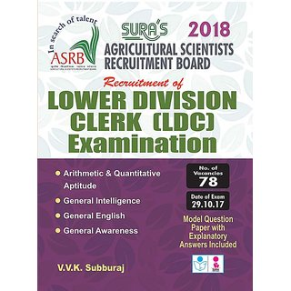 ASRB ( Agricultural Scientists Recruitment Board ) Lower Division Clerk (LDC) Exam Books 2017