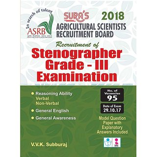 ASRB ( Agricultural Scientists Recruitment Board ) Stenographer Grade III Exam Books 2017