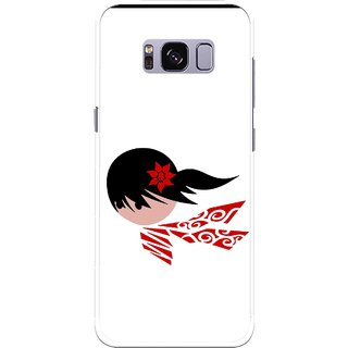 Snooky Printed Caty Girl Mobile Back Cover For Samsung Galaxy S8 Plus - Multicolour
