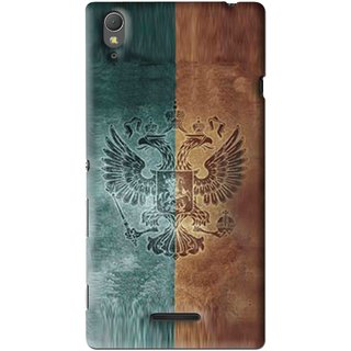 Snooky Printed Eagle Mobile Back Cover For Sony Xperia T3 - Multi