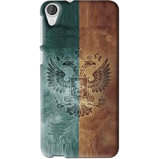 Snooky Printed Eagle Mobile Back Cover For HTC Desire 626 - Multi