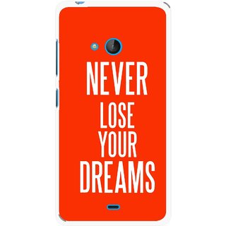 Snooky Printed Never Loose Mobile Back Cover For Nokia Lumia 540 - Multicolour