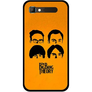 Snooky Printed Bigbang Mobile Back Cover For Intex Aqua Y2 Pro - Multicolour