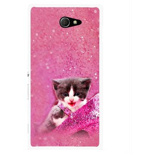 Snooky Printed Pink Cat Mobile Back Cover For Sony Xperia M2 - Multicolour
