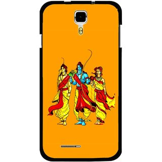 Snooky Printed God Rama Mobile Back Cover For Micromax Canvas Juice A177 - Multicolour