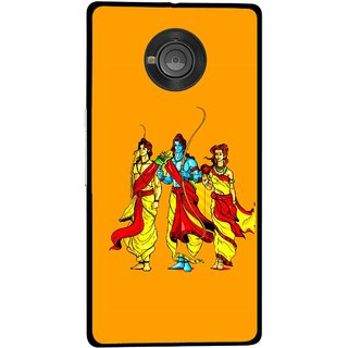 Snooky Printed God Rama Mobile Back Cover For Micromax Yu Yuphoria - Multicolour