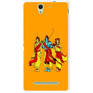 Snooky Printed God Rama Mobile Back Cover For Sony Xperia C3 - Multicolour
