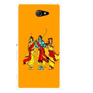 Snooky Printed God Rama Mobile Back Cover For Sony Xperia M2 - Multicolour