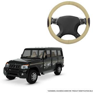 Autofurnish (AFSC-714 Russet Cream) Leatherite Car Steering Cover For Mahindra Bolero