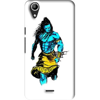 Snooky Printed Bhole Nath Mobile Back Cover For Micromax Bolt Q338 - Multi