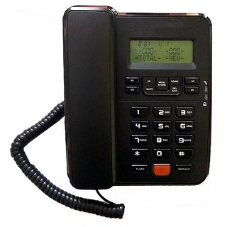 Magic Corded Phone Beetel M57