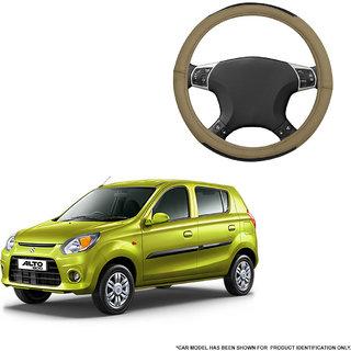 Autofurnish (AFSC-717 Hazel Beige) Leatherite Car Steering Cover For Maruti Alto 800