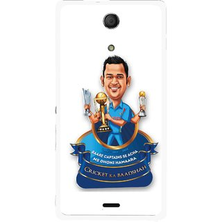Snooky Printed Cricket Ka Badshah Mobile Back Cover For Sony Xperia ZR - Multicolour