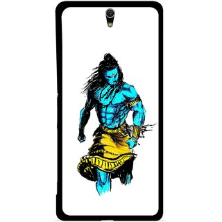 Snooky Printed Bhole Nath Mobile Back Cover For Sony Xperia C5 - Multicolour