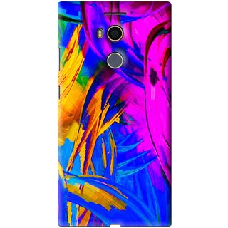 Snooky Printed Color Bushes Mobile Back Cover For Gionee Elife E8 - Multi