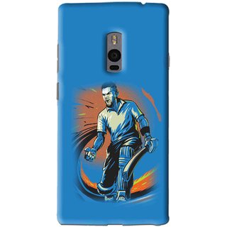 Snooky Printed I M Best Mobile Back Cover For OnePlus 2 - Blues
