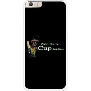 Snooky Printed World cup Jeeto Mobile Back Cover For Micromax Canvas Knight 2 E471 - Multi