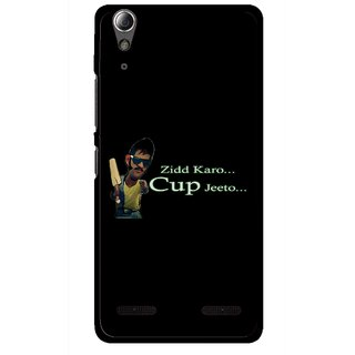 Snooky Printed World cup Jeeto Mobile Back Cover For Lenovo A6000 - Multi