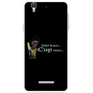 Snooky Printed World cup Jeeto Mobile Back Cover For Micromax Yu Yureka Plus - Multi