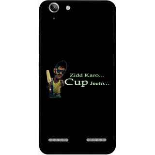 Snooky Printed World cup Jeeto Mobile Back Cover For Lenovo Vibe K5 Plus - Multi