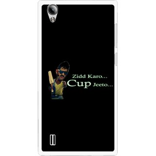 Snooky Printed World cup Jeeto Mobile Back Cover For Vivo Y15 - Multi