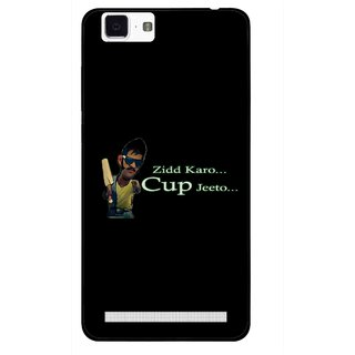 Snooky Printed World cup Jeeto Mobile Back Cover For Vivo X5 Max - Multi