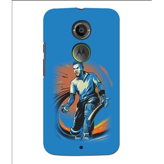 Snooky Printed I M Best Mobile Back Cover For Moto X 2nd Gen. - Multi