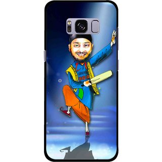 Snooky Printed Balle balle Mobile Back Cover For Samsung Galaxy S8 Plus - Multicolour