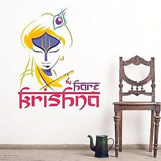EJA Art Hare Krishna Covering Area 70 x 53 Cms Multi Color Sticker