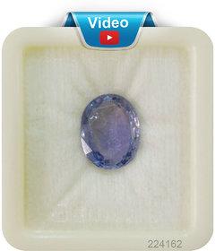 Fedput 7.32 Carat 8.25 Ratti BLUE SAPPHIRE ( NEELAM / NILAM STONE ) 100  ORIGINAL CERTIFIED NATURAL GEMSTONE AAA QUALIT