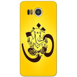 ... OM GANESHA BACK COVER FOR GOOGLE NEXUS 5X. OM GANESHA BACK COVER FOR GOOGLE NEXUS 5X. Freaky Funny Pattern Phone Case For Motorola Nexus 6 Beigered ...