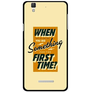 Snooky Printed First Time you Did Mobile Back Cover For Micromax Yu Yureka Plus - Yellow
