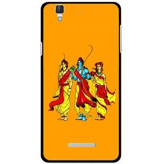 Snooky Printed God Rama Mobile Back Cover For Micromax Yu Yureka Plus - Orrange
