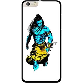 Snooky Printed Bhole Nath Mobile Back Cover For Micromax Canvas Knight 2 E471 - White
