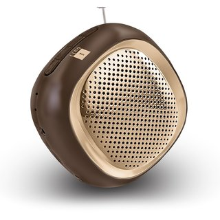 Musi Cube (Brown+ Golden)
