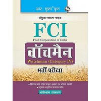 FCI Watchman Exam Guide