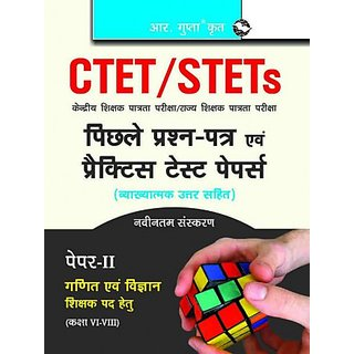 CTET/STETs Practice Test Papers  Previous Papers (Solved) Paper-II  Math  Science Teachers (for Class VI-VIII Teachers)